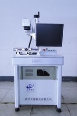 Industrial Green Laser Marking Machine 300 X 300 mm Marking Range