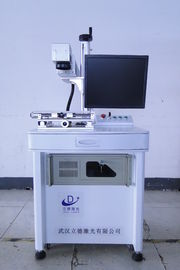 Industrial Co2 Laser Marking Machine Excellent Laser Beam Quality Maintenance - Free
