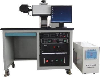 High Speed  Co2 Laser Marking Machine 932nm Laser Wavelength For PET Bottles