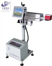 Plastic Laser Etching Equipment High Accuracy , Laser Marking Machine For Metal